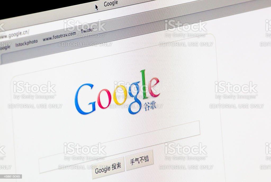 Google China homepage stock photo