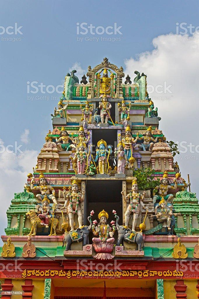 Gopuram stock photo
