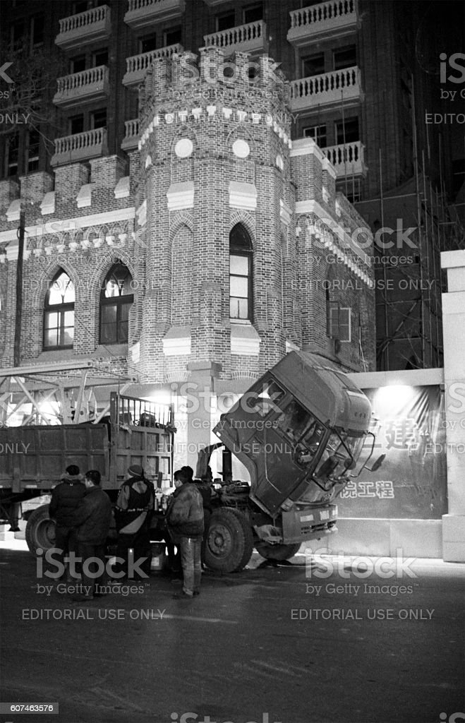 Gordon Hall,Tianjin British Concession,China stock photo