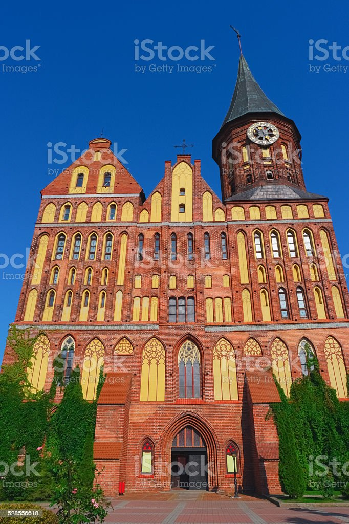 Gothic Cathedral in Kaliningrad stock photo
