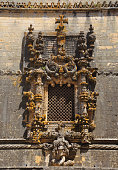 Gothic Manueline chapter house window. Tomar, Portugal.