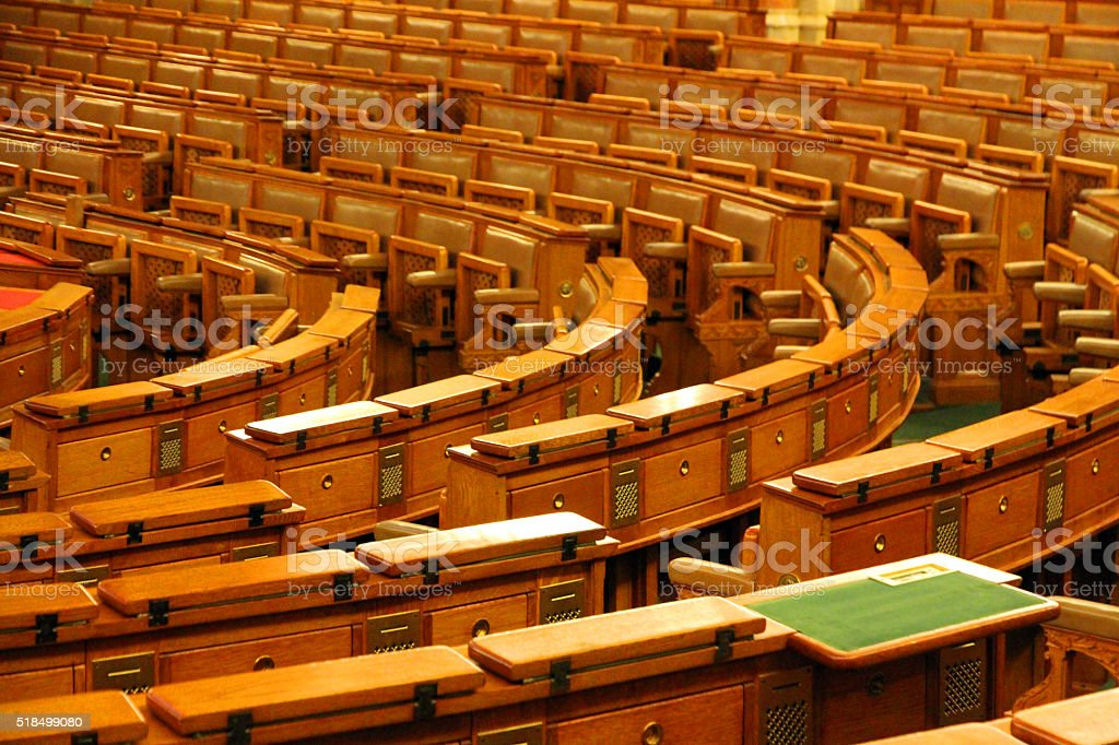Government Benches stock photo