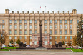 Government building Belgorod region