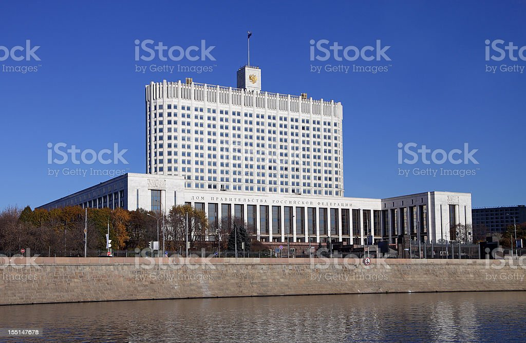 Government Building in Russia (White House) stock photo