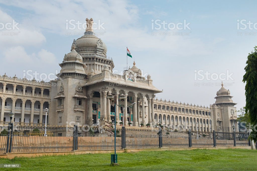Government building viewed from a garden stock photo