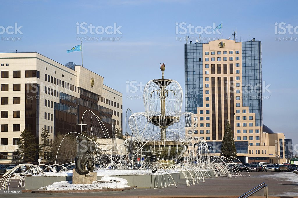Government buildings and fountains. stock photo