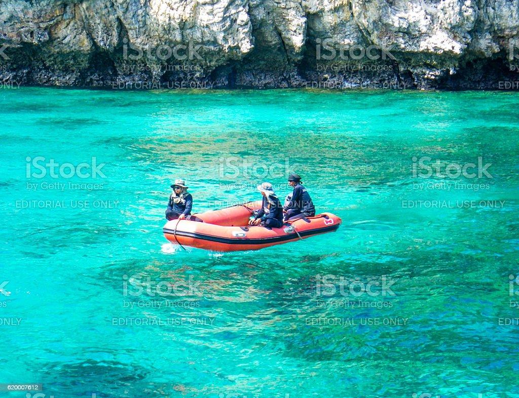 Government Marine Park Ranger Police Boat Security Patrol Thailand stock photo