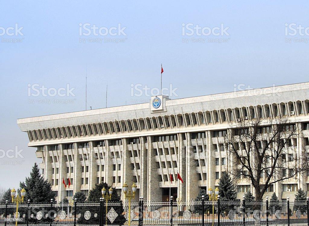 Government of Kyrgyzstan building, Bishkek stock photo