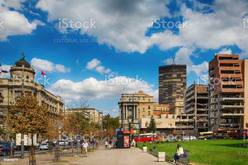 Government of the Republic of Serbia stock photo
