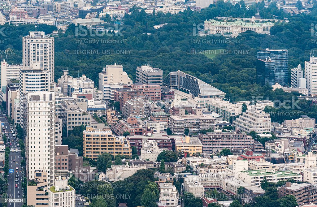 Government Office surrounded by park in Tokyo. stock photo