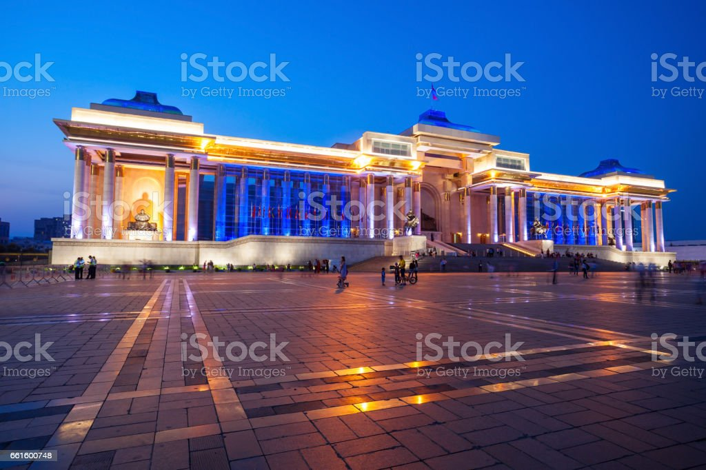 Government Palace in Ulaanbaatar stock photo