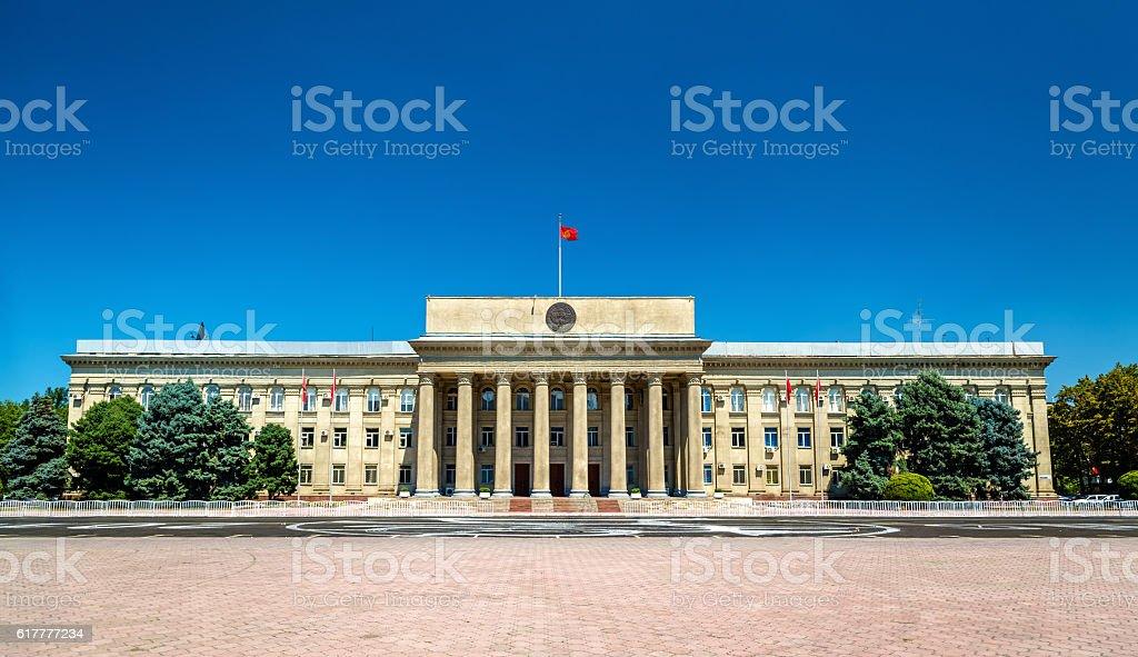 Governmental and Presidential Office in Bishkek - Kyrgyzstan stock photo