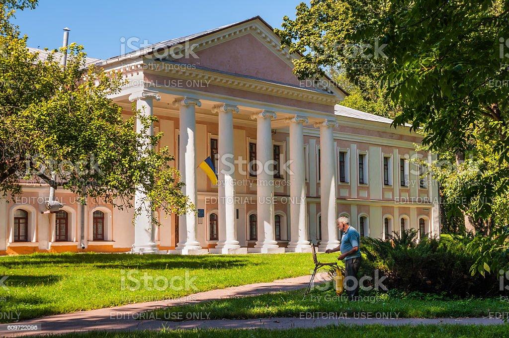 Governor's House - Chernihiv, Ukraine stock photo