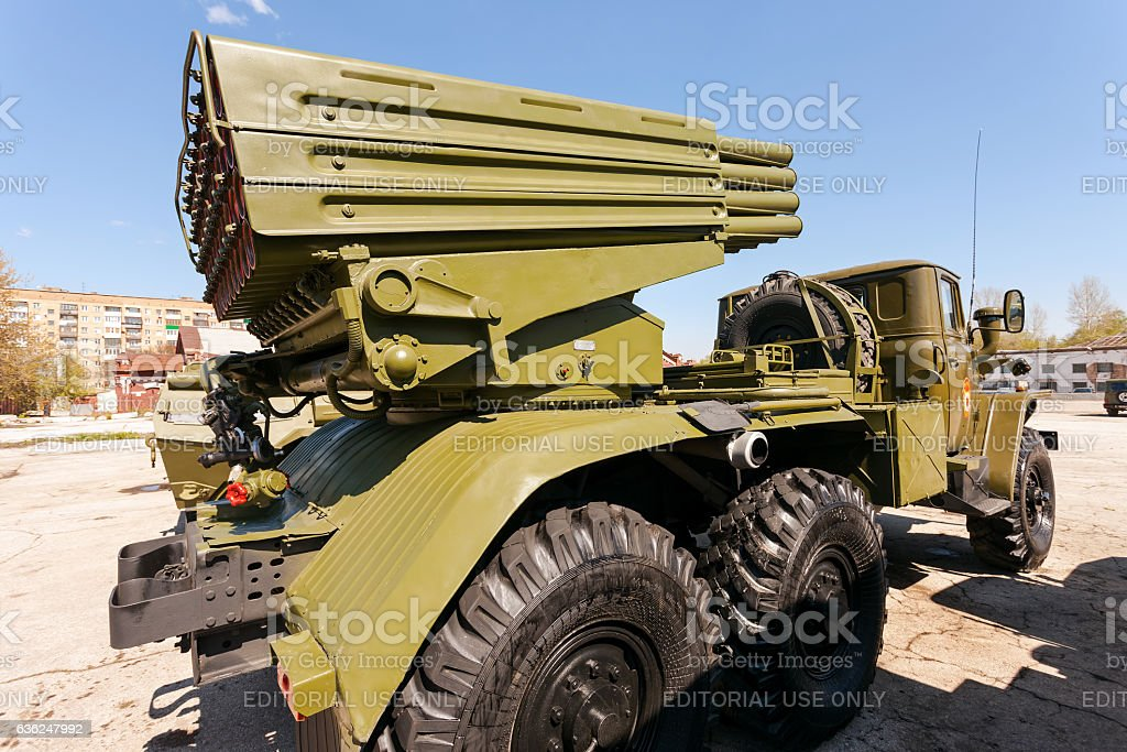 BM-21 Grad 122-mm Multiple Rocket Launcher stock photo