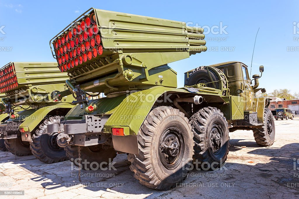 BM-21 Grad 122-mm Multiple Rocket stock photo