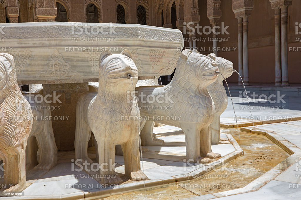 Granada -  Fountain of Lions in Nasrid palace stock photo