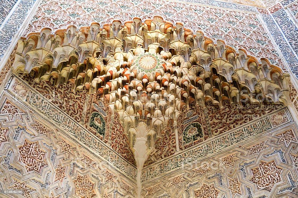 Granada Palace of Madraza stock photo