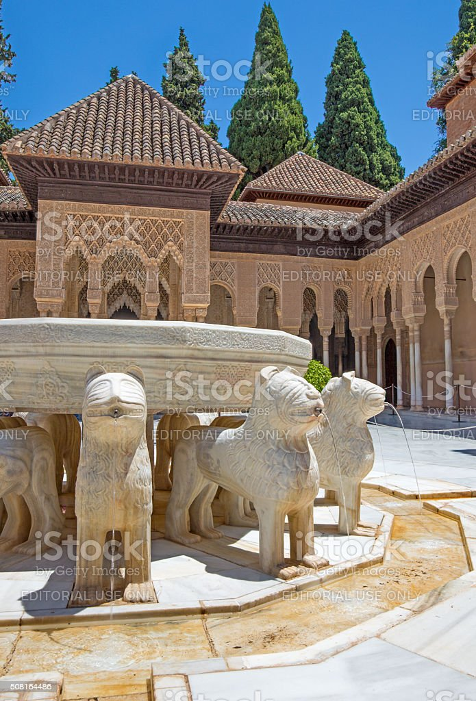 Granada - The Fountain of Lions in Nasrid palace stock photo