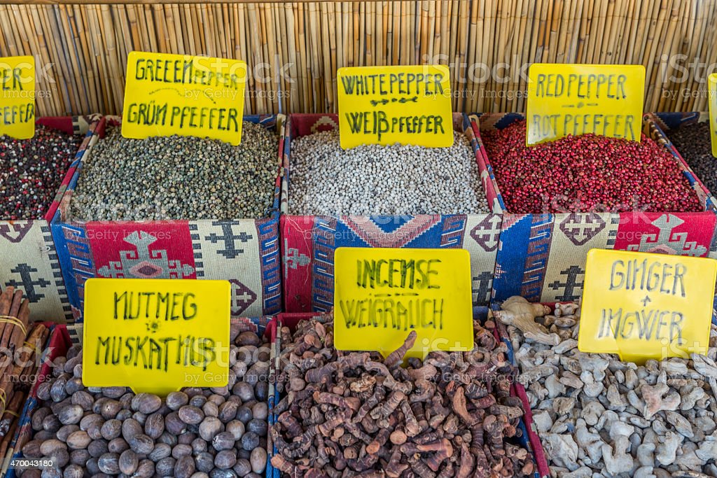 Grand Bazaar, Istanbul. stock photo