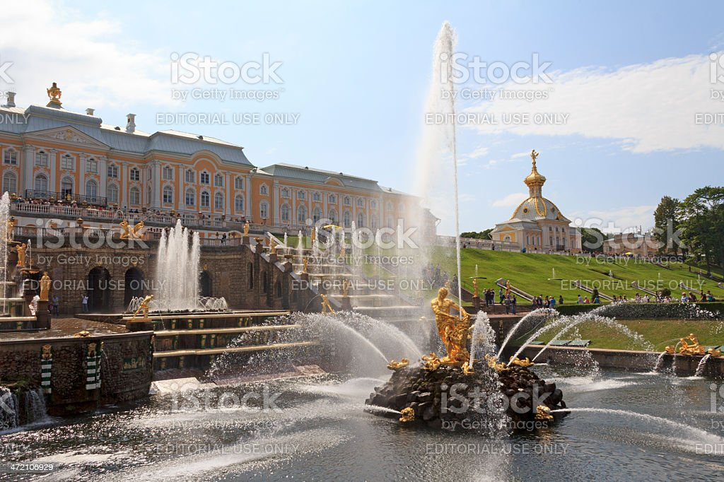 Grand Cascade At Peterhof Palace stock photo