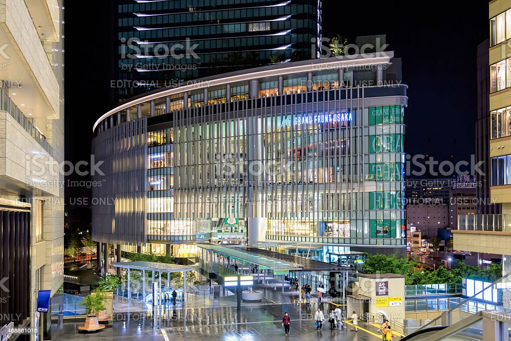Grand Front Osaka commercial complex, Japan stock photo