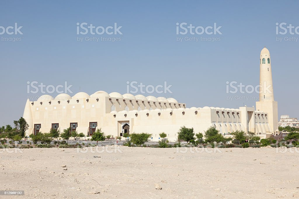 Grand Mosque in Doha, Qatar stock photo