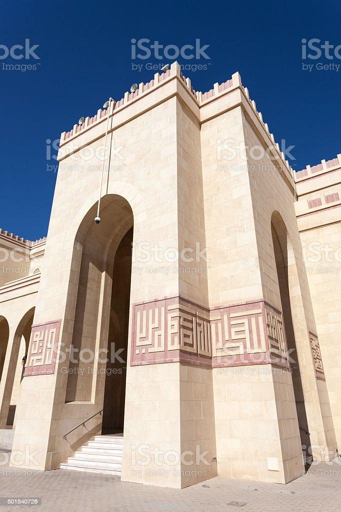 Grand Mosque in Manama, Bahrain stock photo