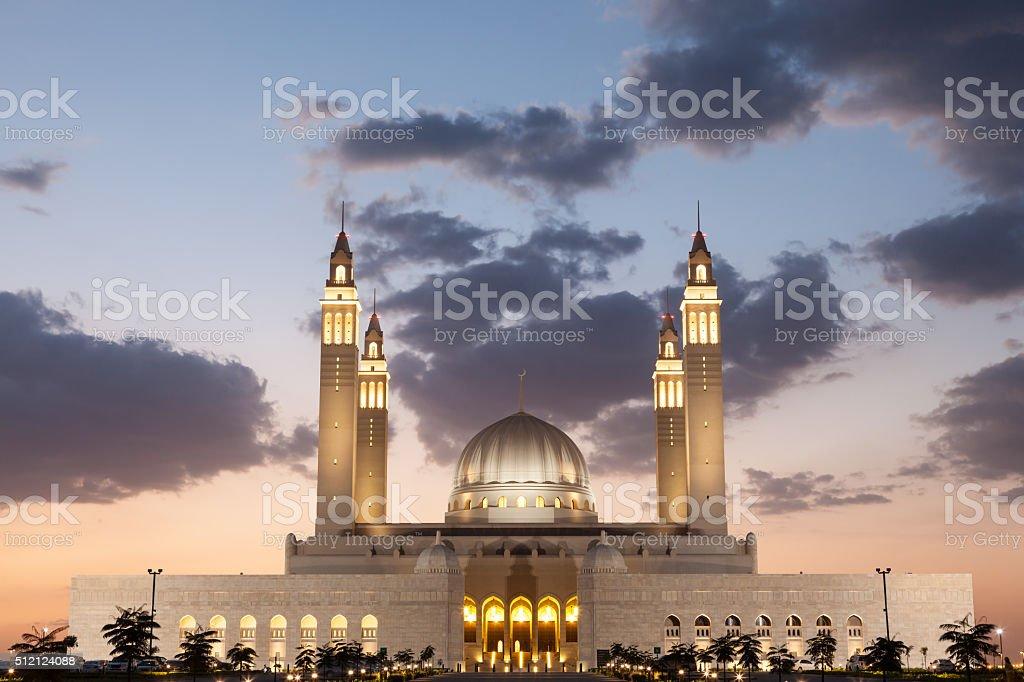 Grand Mosque in Nizwa, Oman stock photo