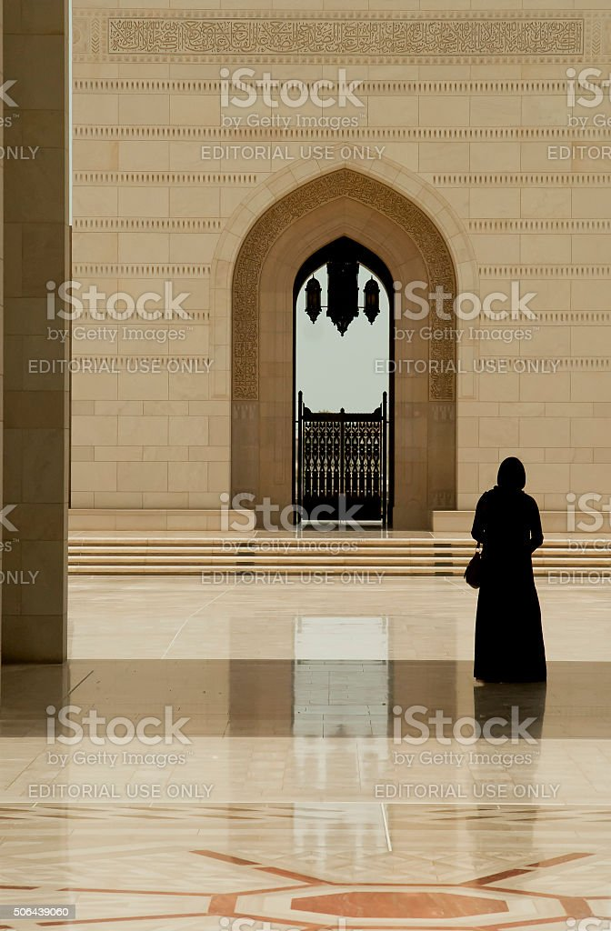 Grand Mosque Muscat Detail stock photo