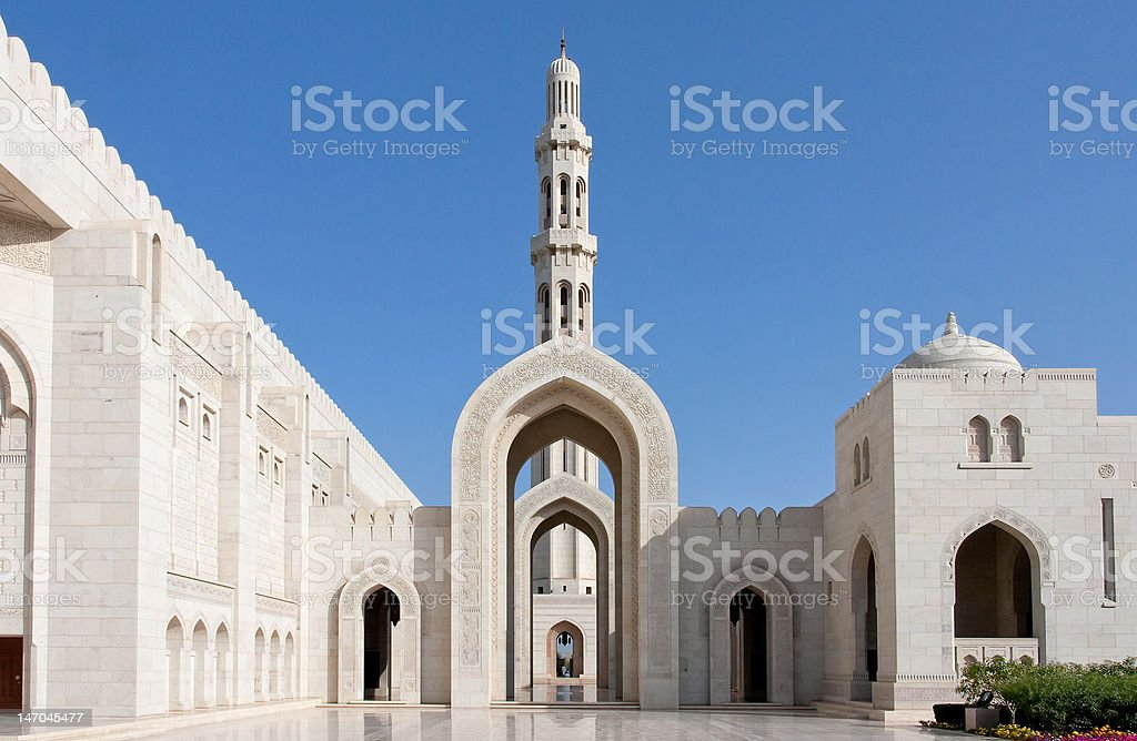 Grand Mosque, Muscat, Oman royalty-free stock photo