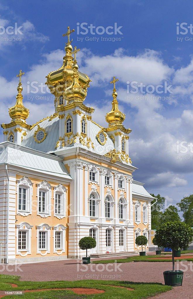 Grand Palace Peterhof stock photo