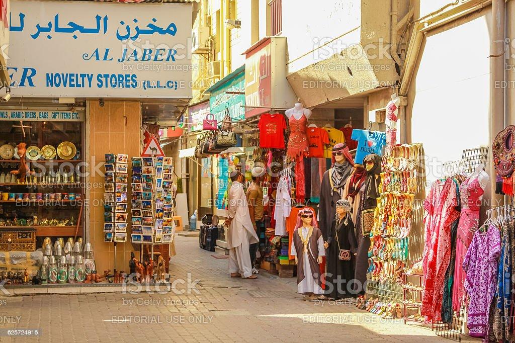 Grand Souk in Dubai stock photo