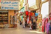 Grand Souk in Dubai