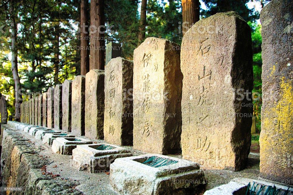 Gravestones at Byakkotai memorial on mount Limori in Aizuwakamatsu stock photo