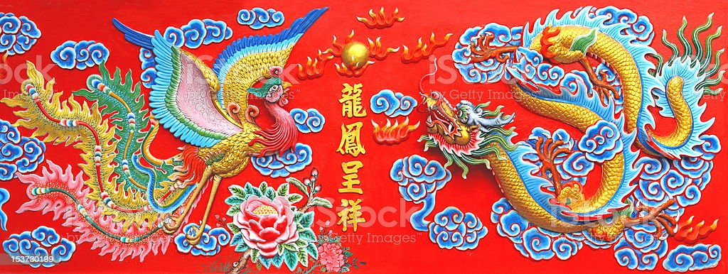 great chinese paint wall in pattaya royalty-free stock photo