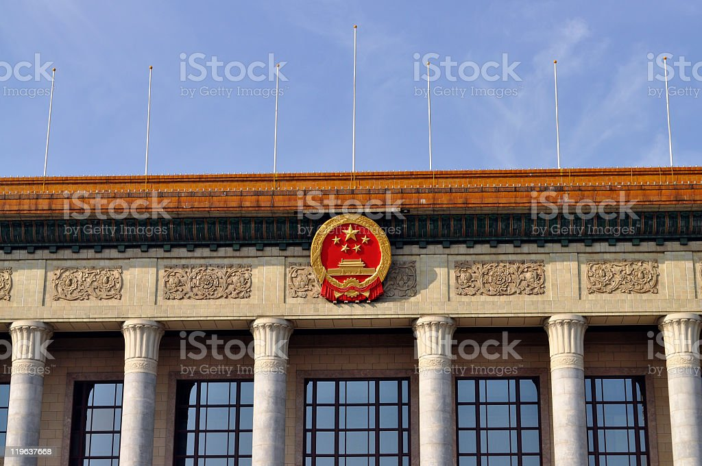 Great Hall of People Beijing royalty-free stock photo