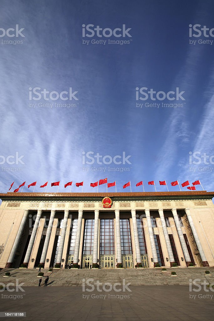 Great Hall of the People, Beijing, China royalty-free stock photo