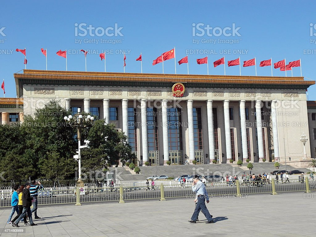 Great Hall of the People, Beijing royalty-free stock photo