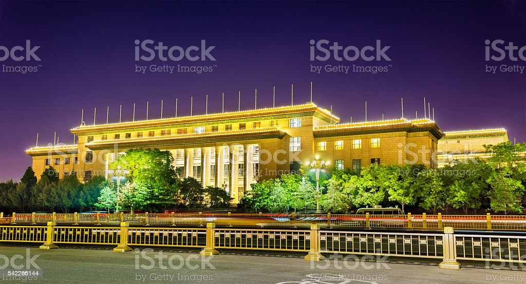 Great Hall of the People in Beijing stock photo