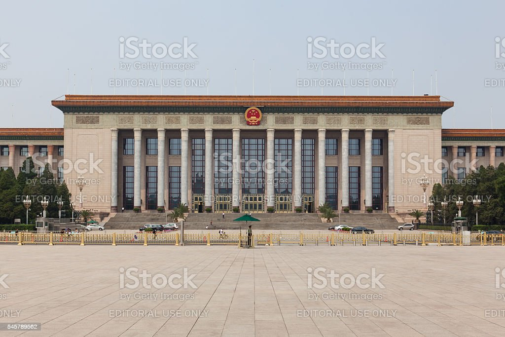 Great hall of the people of China stock photo