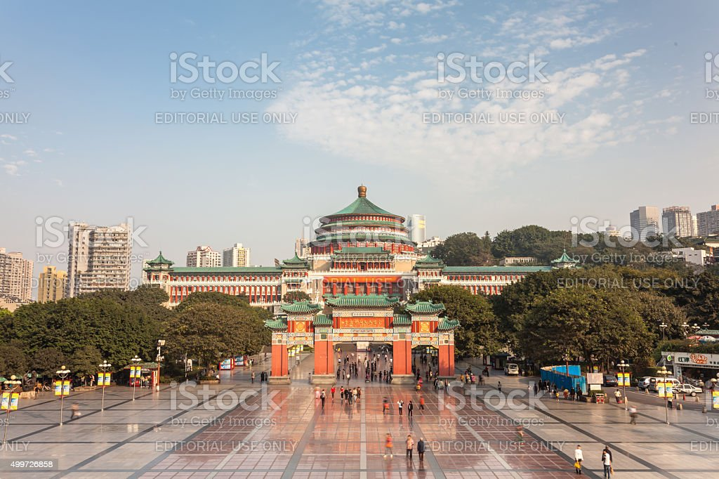 Great Hall of the People (Chongqing) stock photo