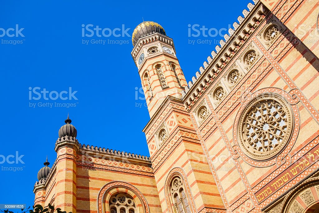 Great Synagogue Budapest Hungary stock photo