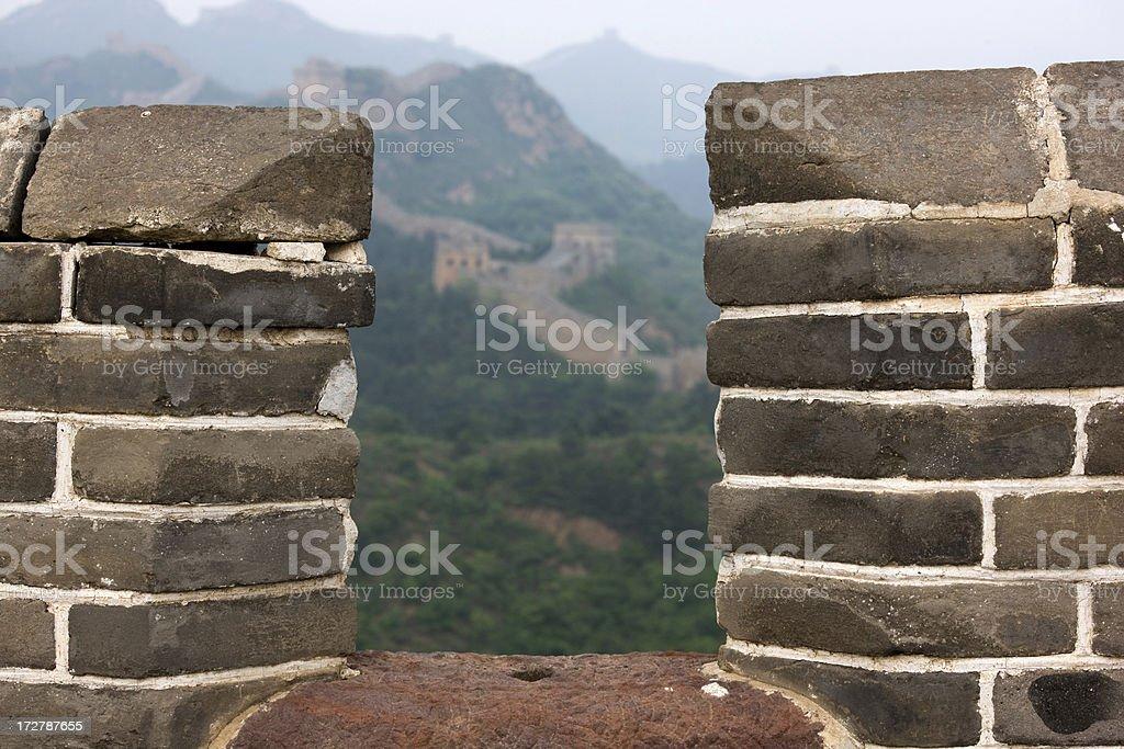 Great Wall at Jinshanlin stock photo