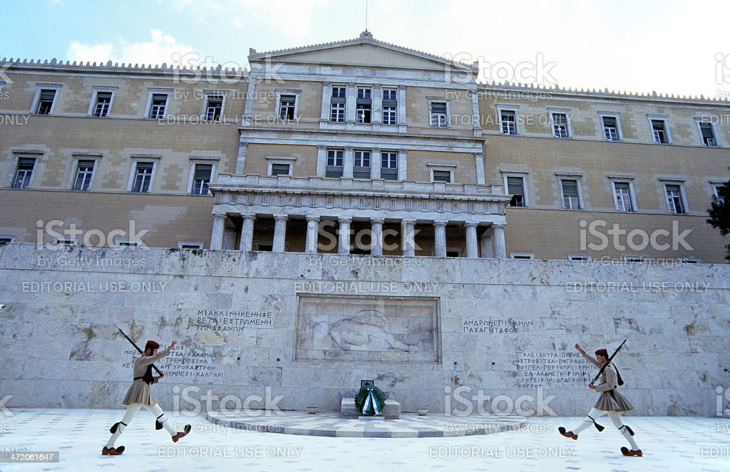 Greece, Attica, Athens, changing of the guards. royalty-free stock photo
