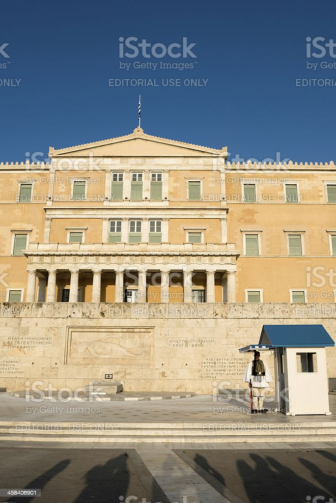 Greece Parliament building with Evzone stock photo