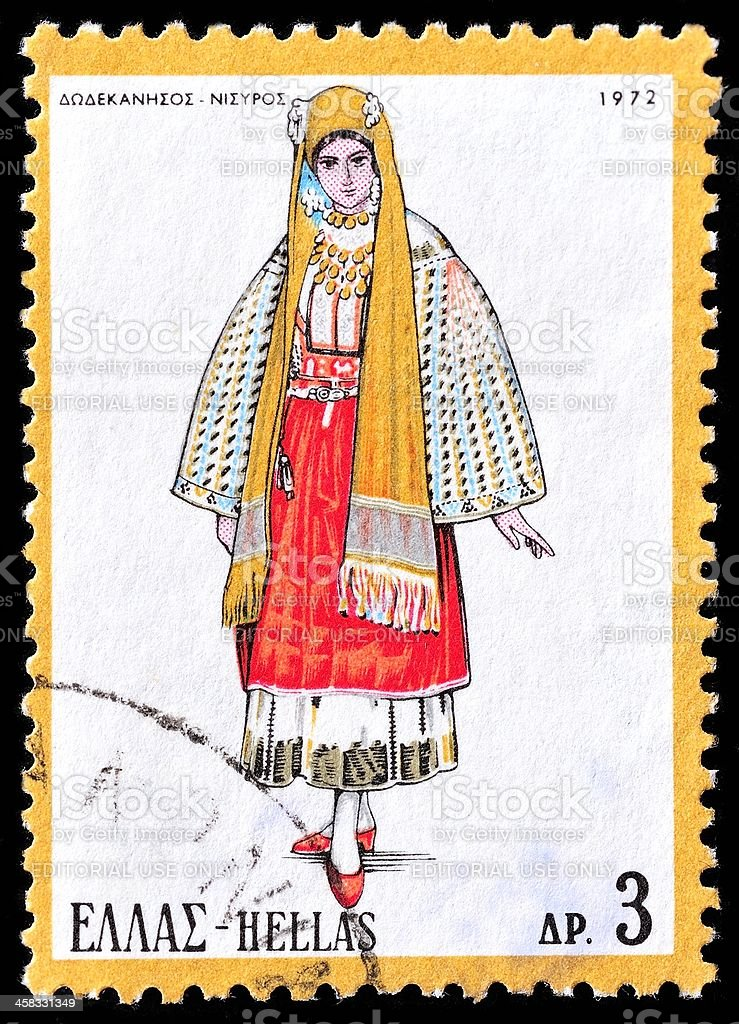 Greece Postage Stamp royalty-free stock photo