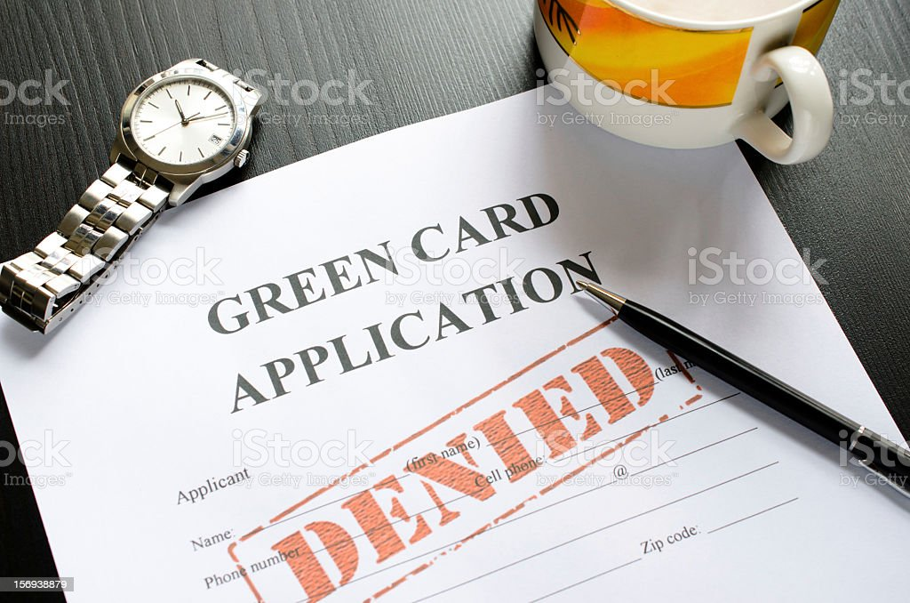 greed card application - denied stock photo