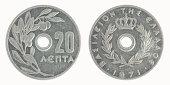 Greek 20 cents Drachma Coin