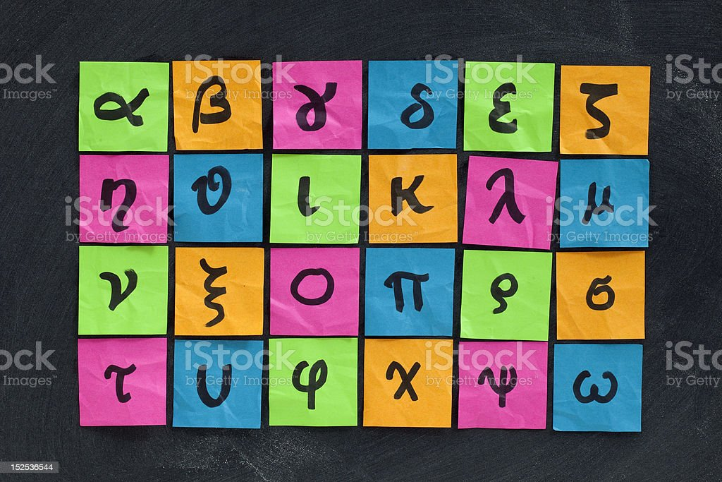 Greek alphabet stock photo