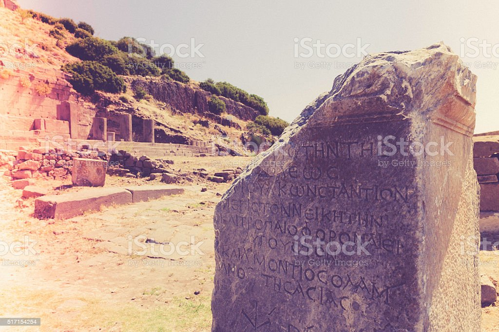 Greek Ancient Temple-retro style stock photo